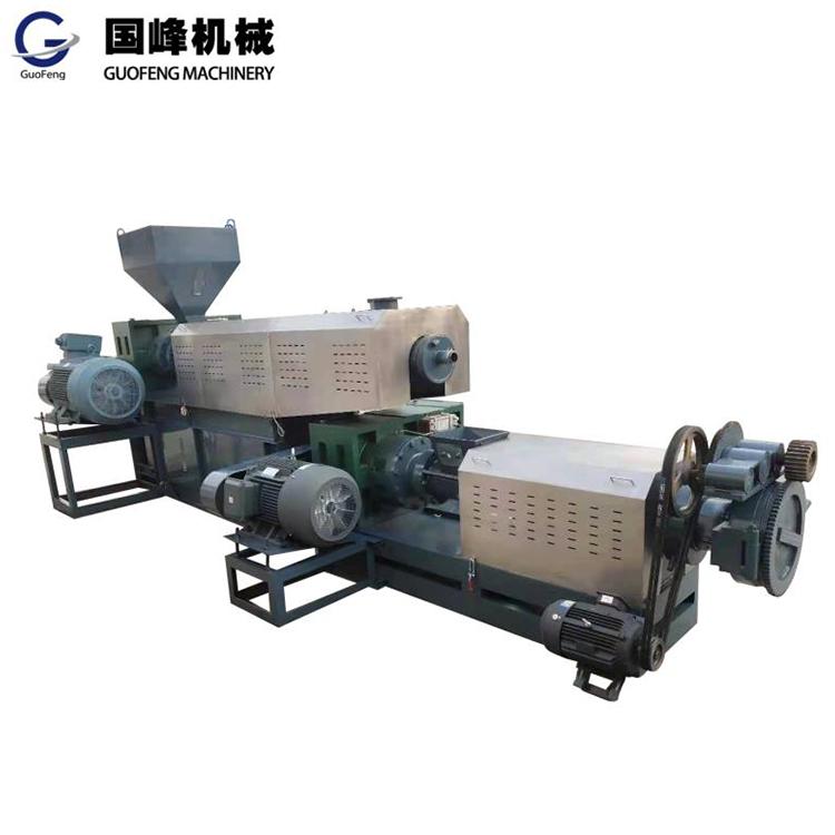 北京塑料造粒机